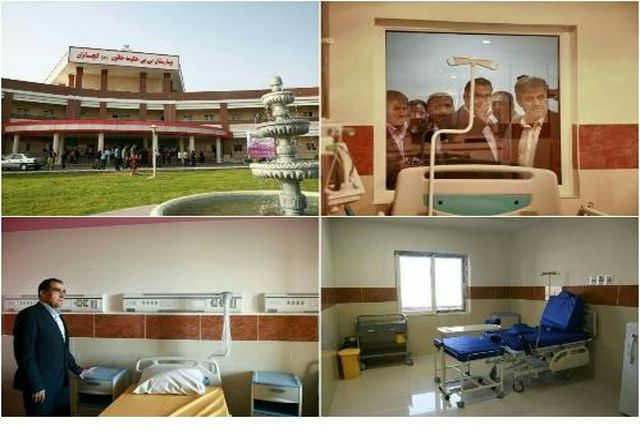 افتتاح بیمارستان 96 تختخوابی بی بی حکیمه خاتون(س) و پایگاه اورژانس هوایی گچساران