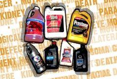 مایعات موجود در خودرو میتوانند باعث مرگ شما شود!