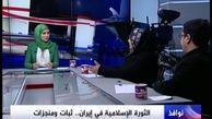 واکاوی دستاوردهای انقلاب اسلامی در «نوافذ»