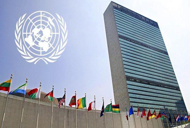 طرح انتقال سازمان ملل از آمریکا به اروپا کلید خورد