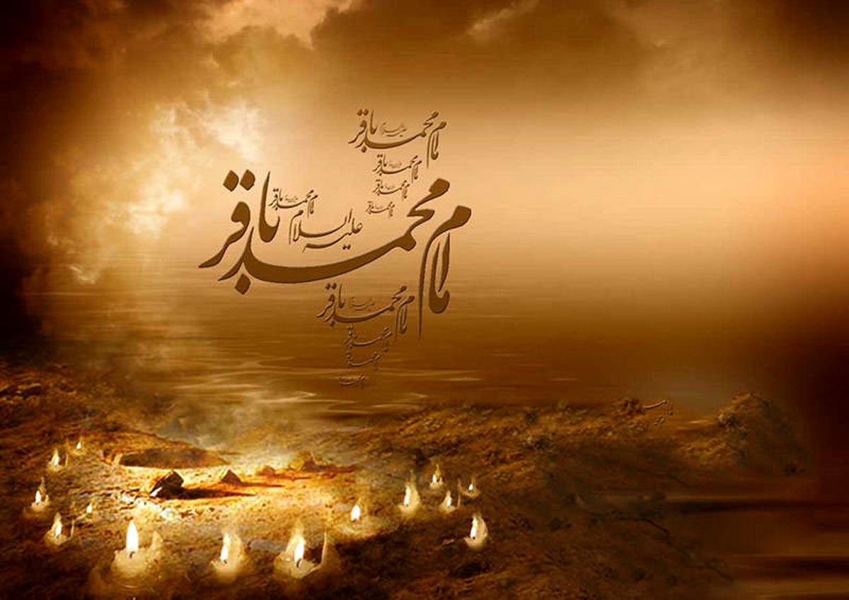 «سوگواره»شهادت امام محمد باقر(ع)
