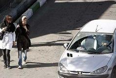 مزاحمتهای خیابانی دردسر همیشگی زنان
