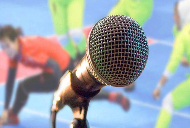 میکروفون حرفهای برای افراد غیرحرفهای/ تداخل نابجای گزارشگری و مجریگری/ صداها با تقلید ماندگار نمیشوند!