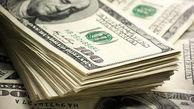 300 میلیون دلار در نیما عرضه شد/ معاملات نیما با نرخ دلار 18.300 انجام شد
