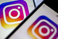 ایجاد صفحات متعدد جعلی در شبکه اجتماعی اینستاگرام برای شهروند خرم آبادی
