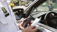آخرین مهلت پرداخت اقساطی جرایم رانندگی؛ پایان مرداد ماه