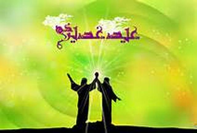 جشن غدیر در امامزادههای شاخص خراسان شمالی برگزار میشود