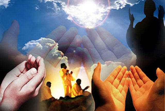 دعای مخصوص و مجرب برای شفای مریض