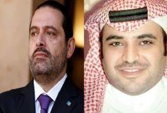 القحطانی عامل دستگیری و ضرب و شتم سعد الحریری بود
