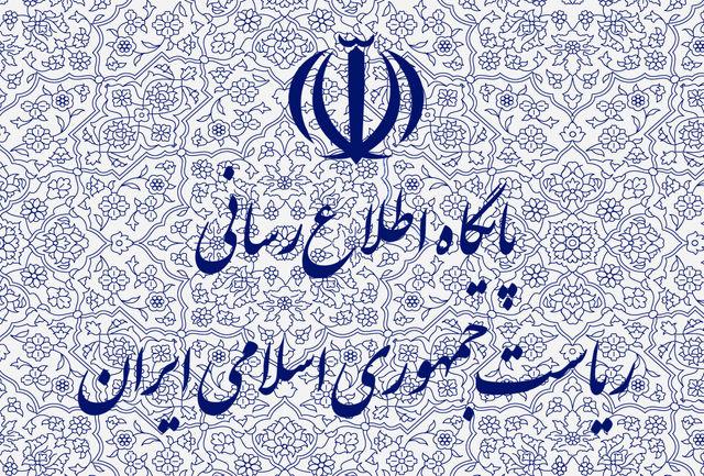 نسل تربیت شده مکتب سردار شهید سلیمانی رژیم صهیونیستی را به نقطه پایان خواهد رساند