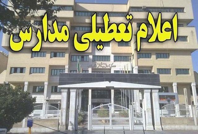 شیوع کرونا در ایران، مدارس را تعطیل خواهد کرد؟