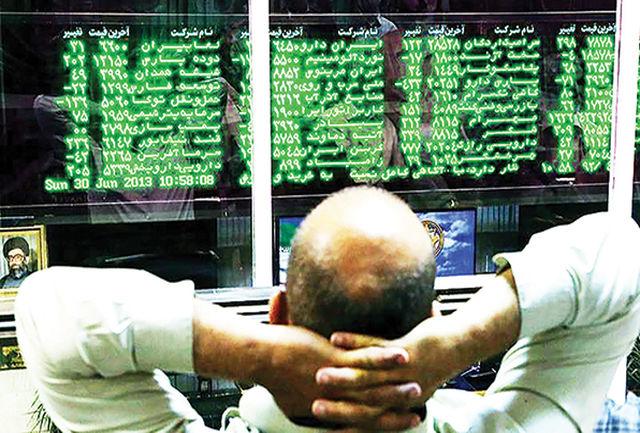 ۸۰ درصد معاملات بازار سرمایه از طریق سرمایه گذاران حقیقی انجام میشود