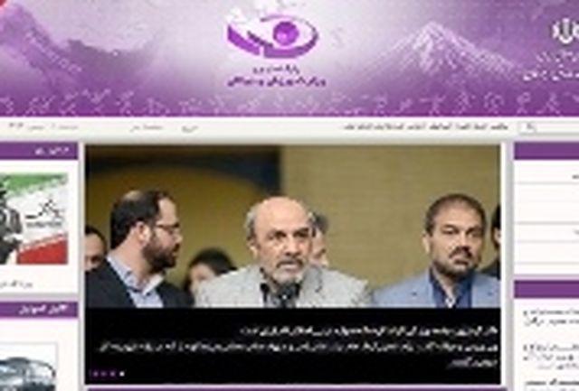 رونمایی از طراحی جدید پایگاه خبری و شبکه تصویری وزارت ورزش و جوانان