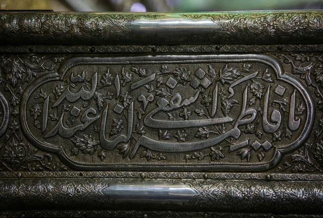 اهدا نشان خادمی حرم حضرت معصومه(س) به شهردار نبطیه