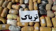 دستگیری قاچاقچی با بیش از 11 کیلو تریاک