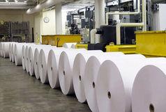 کشف یک میلیون و ۲۸۰ هزار برگ کاغذ احتکارشده در بندرعباس