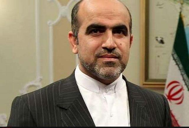 انتقاد سفیر ایران در لاهه از اتحادیه اروپا