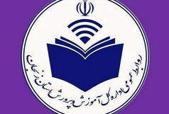 تعطیلی کلیه مدارس شیفت صبح و عصر استان زنجان در  چهارشنبه 20 آذر ماه