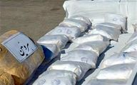 کشف 40 کیلو هروئین در جنوب تهران
