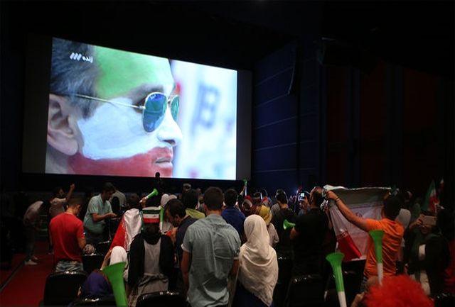 پخش مسابقات فوتبال لطمهای به سینما وارد نمیکند!