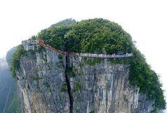 ترسناک ترین پیاده روی جهان!