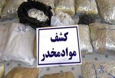 بیش از یک تن موادمخدر در ایرانشهر کشف شد