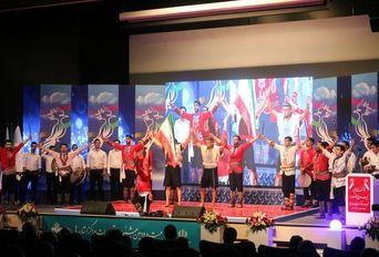 افتتاحیه بیست و دومین جشنواره تولیدات مراکز استانهای صدا و سیما