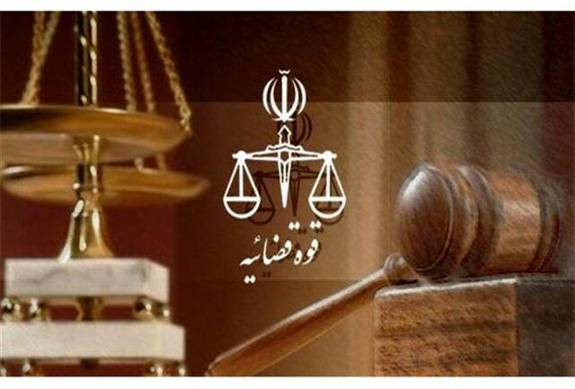 حکم اعدام محیط بان همدانی نقض شد