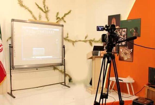استودیوی آموزش مجازی در آموزش و پرورش استان سمنان ایجاد شد