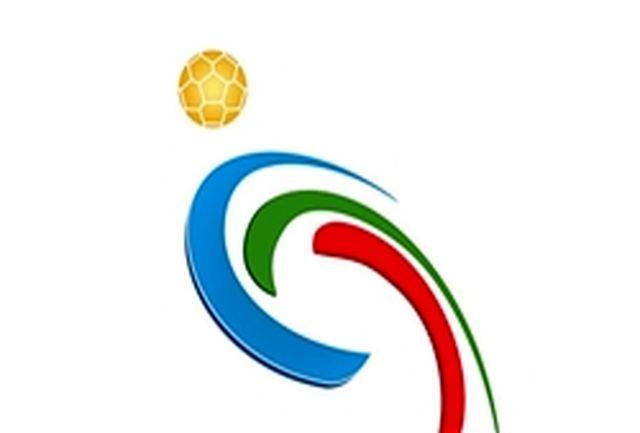 برنامه ویژه سازمان لیگ به مناسبت هفته هلال احمر
