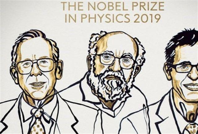 نوبل 2019 فیزیک به چه کسانی رسید؟