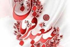 تمهیدات مسجد مقدس جمکران برای روز عرفه و عید قربان