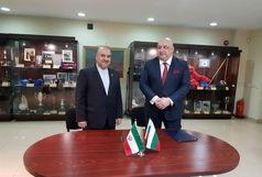 یادداشت یادبود سلطانیفر در دفتر ورزش بلغارستان