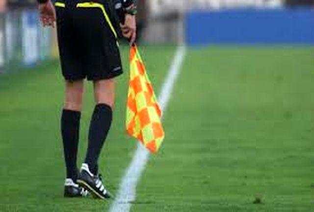 برگزاری کلاس ارتقای داوری درجه یک به ملی فوتبال