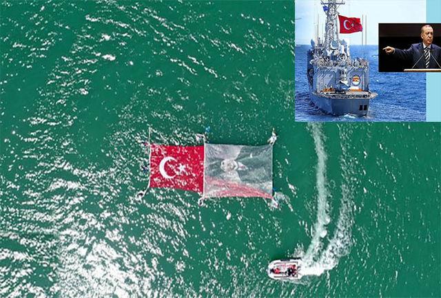 رویکردها و چالش های ترکیه در منابع انرژی حوزه مدیترانه