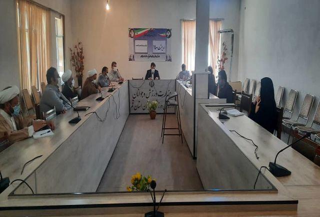 برگزاری جلسه کمیته تخصصی اوقات فراغت قم