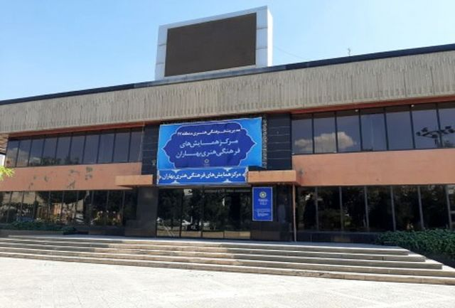 شهروندان منطقه ۱۷ صاحب سینما میشوند