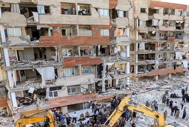 زلزله زدگان کرمانشاه با وام های ساخت خانه چه کردند؟/ از شایعه تا واقعیت