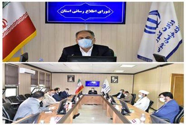 ایجاد شور و نشاط انتخاباتی در راستای آگاهی بخشی تکلیف رسانه های استان