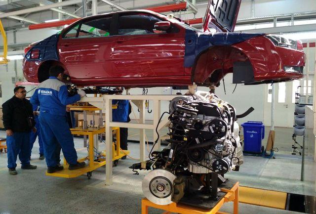 تولید ۲ خودرو با ۵ ستاره کامل کیفی در آبانماه ۹۹