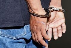 دستگیری سارق منزل با 7 فقره سرقت در آستانه اشرفیه