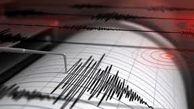 وقوع زمین لرزه در استان کرمانشاه