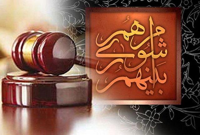 تشکیل پرونده قضایی برای اعضای شورای شهر،نشر اکاذیب با همدستی فعالان مجازی