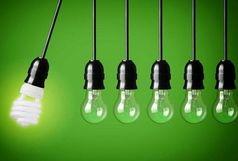 مصرف 10 درصد برق استان قم توسط ادارات