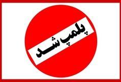 اجرای۴۶ مورد راُی تخریب و ۱۱۸ مورد راُی پلمب در همدان