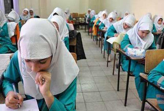 رقابت یک میلیون دانش آموز برای ورود به مدارس نمونه دولتی
