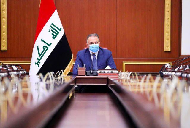 انتخابات پیش از موعد پارلمان عراق