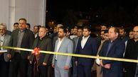 افتتاح سومین نمایشگاه بین المللی شیلات ، آبزیان و صنایع وابسته در قشم