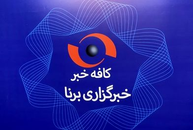 واکنش روحانی به توهینهای نمایندگان درباره بودجه