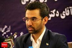 آمریکا وزیر ارتباطات را تحریم کرد